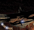Mass Effect: Вторжение