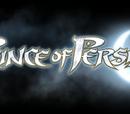 Prince of Persia (серия)