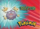 EP002 Pokémon.png
