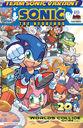 Sonic250Sonvar-noscale.jpg