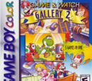 Game & Watch Galleries