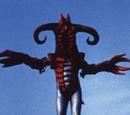 Alien Antira