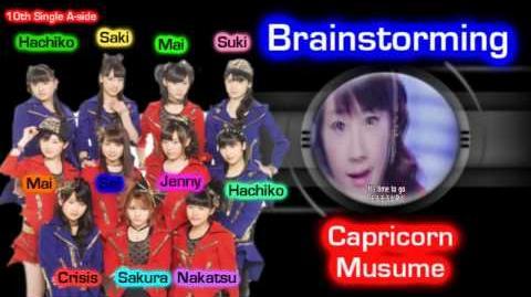 《スターのサイン》【Capricorn Musume】「ブレインストーミング」