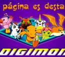 Digimon:Generation Neo