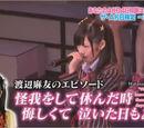 Shonichi (Song)