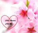 LOVE Musume