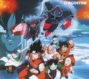 Dragon Ball Z: La Grande Battaglia per il Destino del Mondo