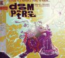 Doom Patrol Vol 2 86