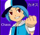 Suzushi Chaos