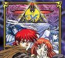 1992 OVA