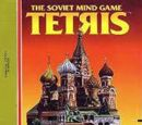 Tengen Tetris