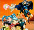 Tenchi Universe/Episodes
