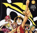 1999 Anime