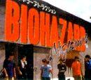 BIOHAZARD Nightmare