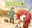 Iris Zero 2
