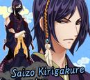 Shall We Date?: Ninja Love/Saizo Kirigakure