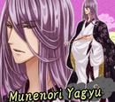 Shall We Date?: Ninja Love/Munenori Yagyu