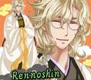 Shall We Date?: Ninja Love/Rennoshin