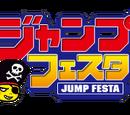 Jump Festa