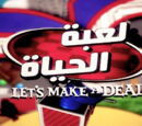 Television programs of Egypt