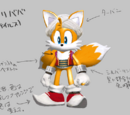 Sonic and the Secret Rings concept artwork