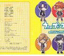 Sound no☆Prince-sama♪