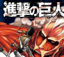 List of Attack on Titan chapters