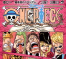 Buster-Call/Komik One Piece Volume 71