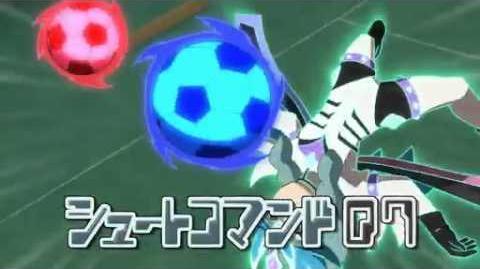 Inazuma Eleven Go (イナズマイレブンGO) - Shoot Command 07 シュートコマンド07-0