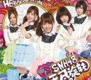 Heavy Rotation (SNH48 EP)