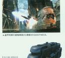 EZ-06 Argus