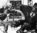 King Kong vs. Prometheus