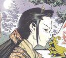 Kitsune (IDW)