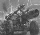 Варп-молниевая пушка