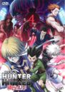 HXH Phantom Rouge DVD.jpg