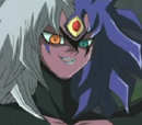 Yubel (personnage)