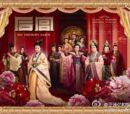 The Emperor's Harem