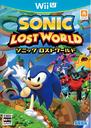 Lost World WiiU JP.png