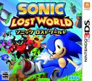 Sonic Lost World box artwork