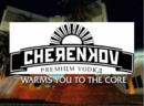 Cherenkov-GTAIV-logo.png