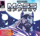 Mass Effect: Тот, кто лучше всех смеётся