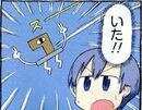 Peace-kun.jpg