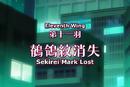 Sekirei Episode 11.png