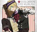 Maji LOVE 2000% Idol Song: Kurusu Syo