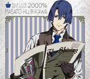 Maji LOVE 2000% Idol Song: Hijirikawa Masato