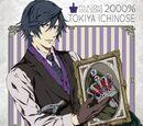 Maji LOVE 2000% Idol Song: Ichinose Tokiya