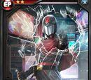 Cobra Commander (Tactics) EP2