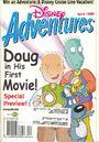 Disney Adventure -Doug.jpg