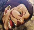 Beane (Anime)