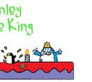 El Solitario Rey Hielo